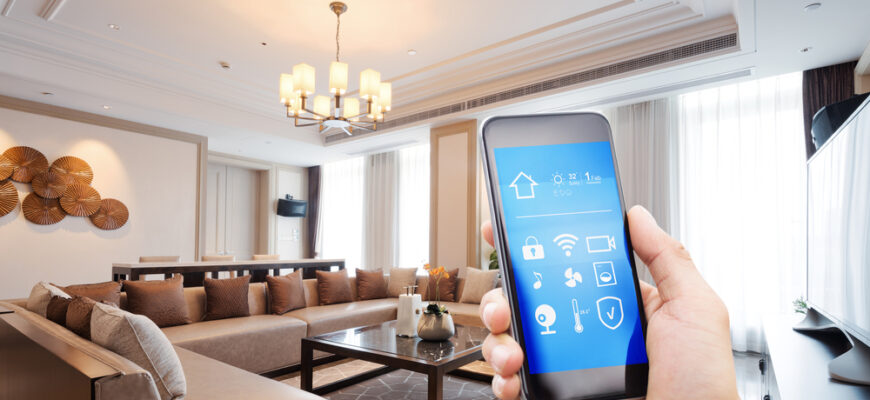What is Smart HVAC Technology?